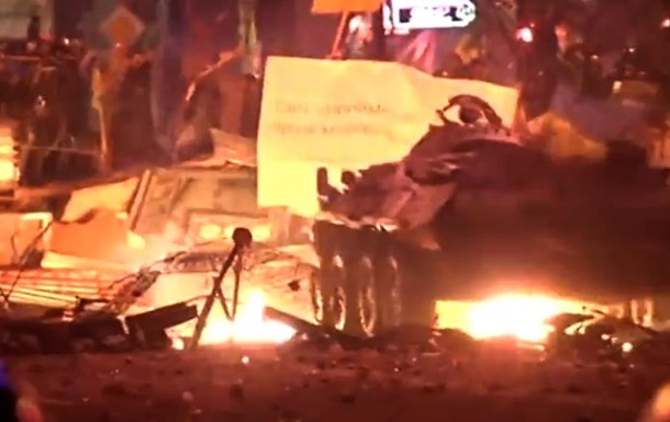 Беркут продолжает зачистку Майдана