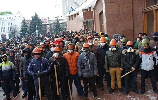 Прокуратура возбудила дело за захват Ивано-Франковской ОГА