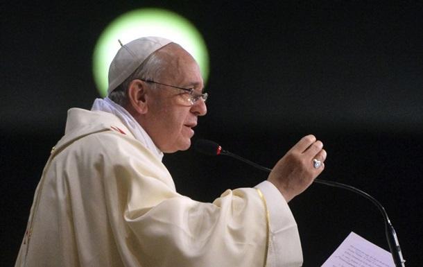 Папа Римский призвал немедленно прекратить насилие в Украине