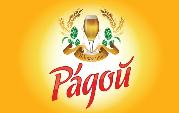 Пиво Радой - успех вашего ресторана