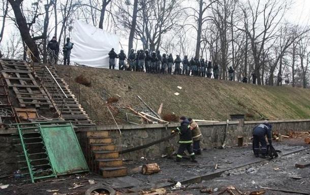В Мариинском парке Киева собирается Антимайдан