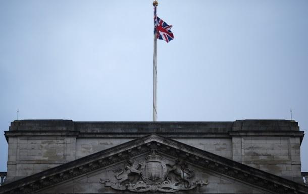 В Киеве эвакуировали посольство Великобритании