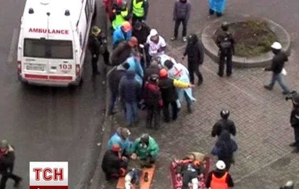 СМИ сообщают о 50 жертвах кровопролитий в центре Киева