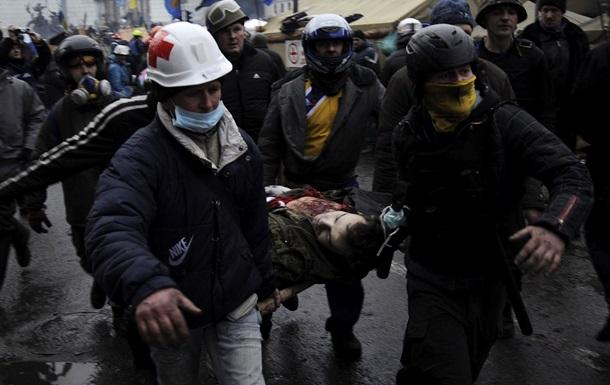 На Крещатике протестующие создали полевой госпиталь