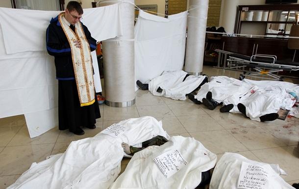 В результате столкновений в центре Киева погибло 25 активистов – ТВ