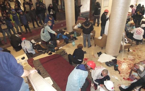 Беспорядки в Киеве. Число погибших превысило 60 человек