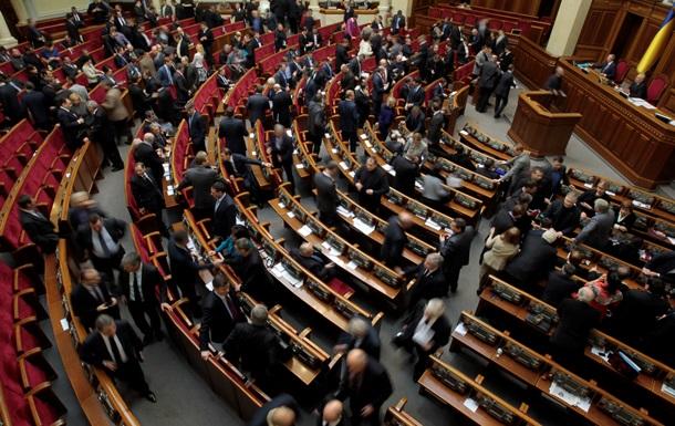Заседание Рады возобновилось, зарегистрировались 227 депутатов