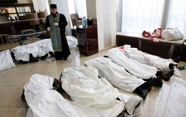 В центре Киева 20 февраля убито от 70 до 100 протестующих - медслужба Майдана