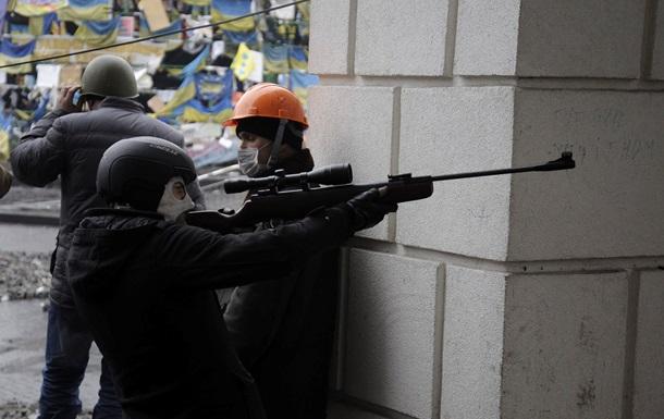 Активисты взяли под контроль Закарпатскую областную телерадиокомпанию Тиса