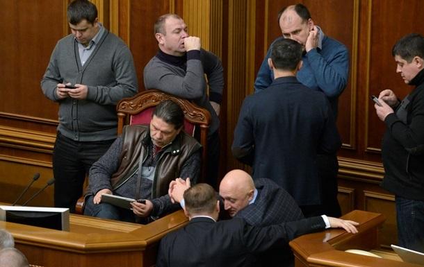 Утром Рада рассмотрит возвращение к Конституции-2004 и отставку Пшонки