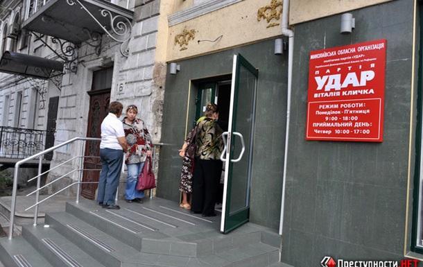В Николаеве разгромили офис УДАРа