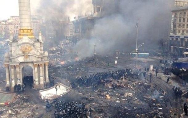 На Майдане объявили перемирие до решения парламента