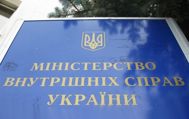 МВД разрабатывает механизм исполнения решения Рады – источник