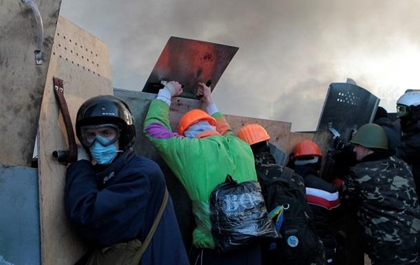 По данным Минздрава, с начала столкновений в Киеве погибли 77 человек