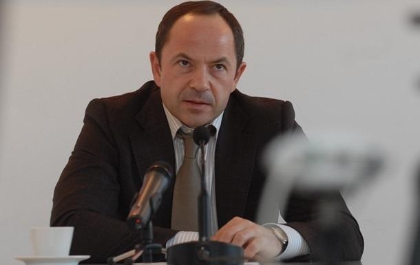 Антикризисная депутатская группа Тигипко не будет выходить из состава Партии регионов