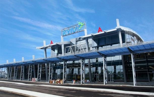 Аэропорт Киев 20 февраля обслужил рекордное количество бизнес-рейсов