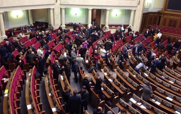 Фракцию ПР покинули уже 16 депутатов