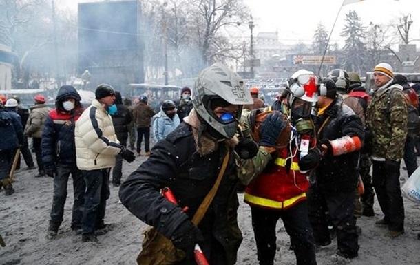 Пятнадцать активистов Майдана отпустили под личные обязательства