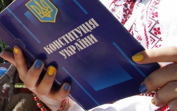 Рада вернула Конституцию 2004 года