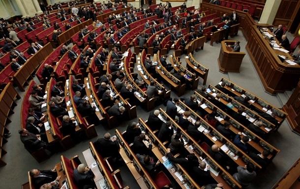 Верховная Рада приняла закон об амнистии участников массовых акций