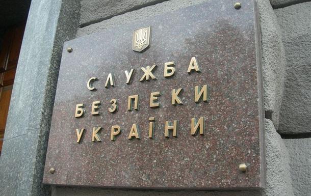 СБУ обещает принимать жесткие меры для прекращения посягательств на территориальную целостность Украины