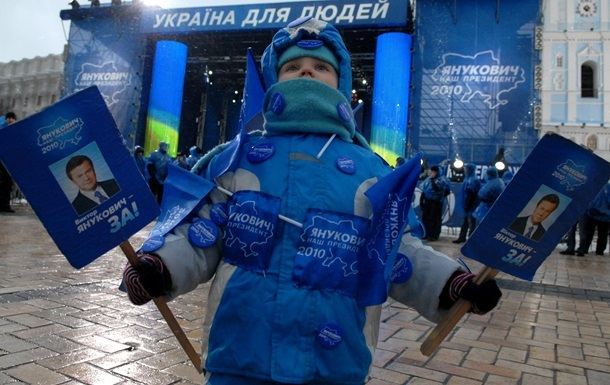 Из фракции Партии регионов вышли еще 17 депутатов
