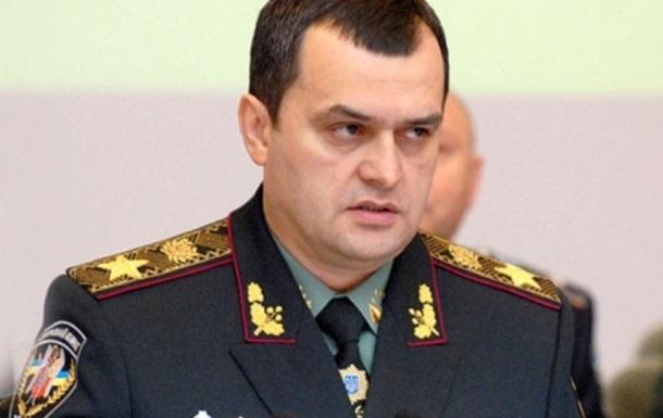 Рада освободила Захарченко от исполнения обязанностей министра внутренних дел
