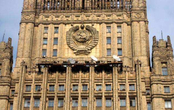 Вопрос о новой Конституции надо решать на референдуме – МИД РФ