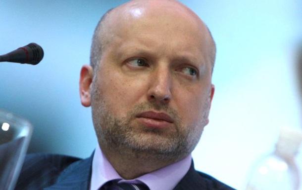 Турчинов избран главой Верховной Рады