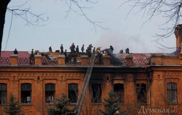 Пожар в Военной академии в Одессе ликвидирован