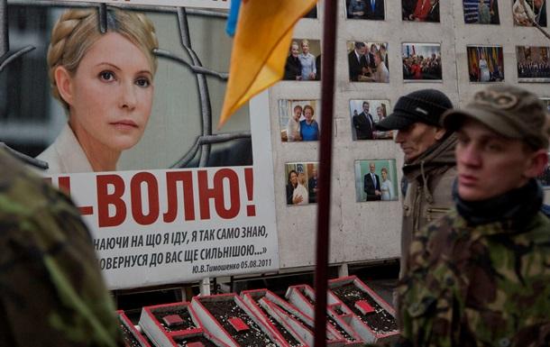 Первые слова Тимошенко на свободе: Страна сможет увидеть солнце, потому что диктатура пала