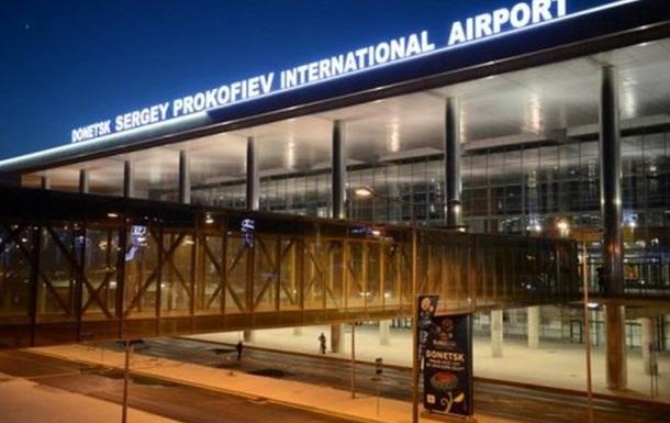 Януковичу не дали вылететь из Донецка - Госпогранслужба