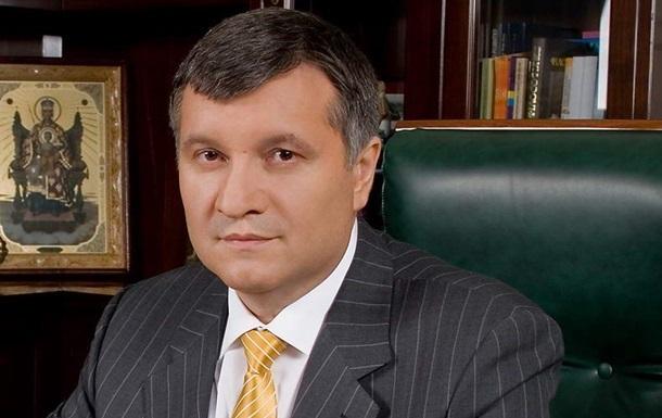 Аваков отчитался о первом дне работы на новой должности