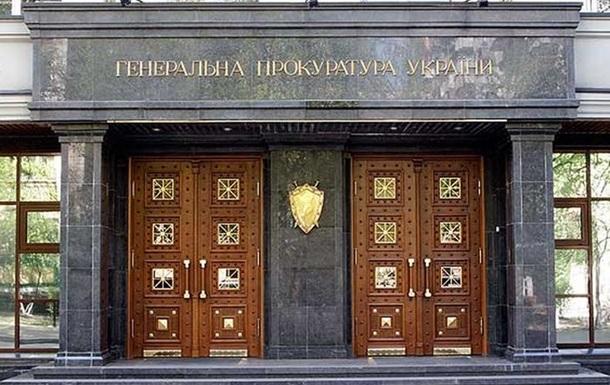 ГПУ объявила в розыск подозреваемых в убийствах на Майдане и  закрыла  выезд из страны