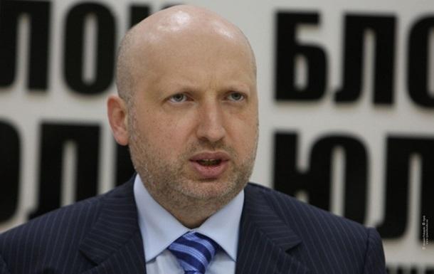 Турчинов стал исполняющим обязанности президента