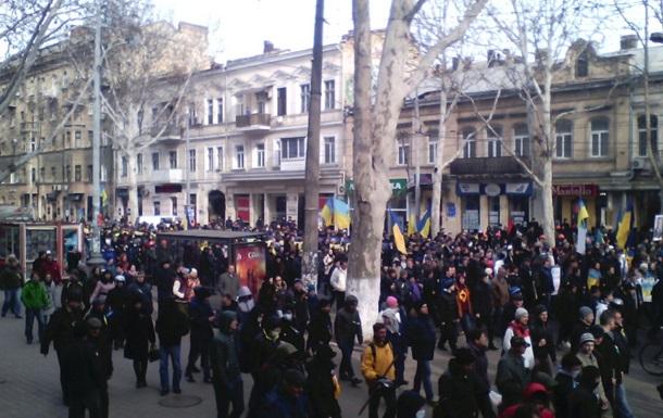 Противники и сторонники Евромайдана проводят митинги в Одессе - СМИ