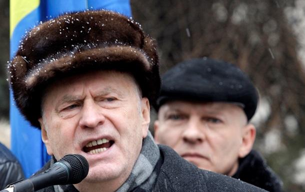 Украина будет бомжевать - Жириновский