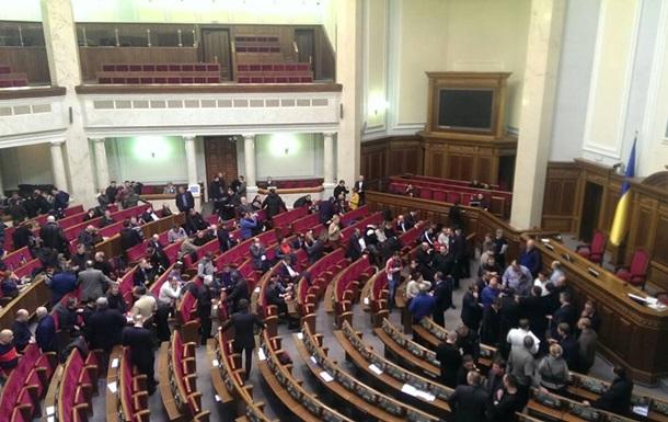В парламенте собираются устроить люстрацию