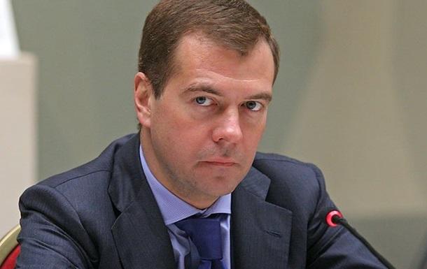 Россия отозвала своего посла из-за непонятной ситуации в Украине - Медведев