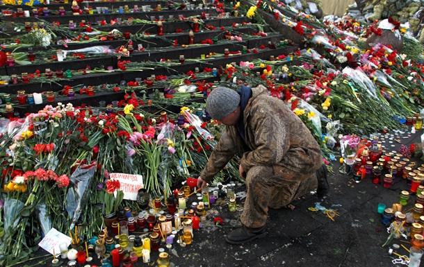 Погибшим на Майдане гражданским дадут звание Героев Украины