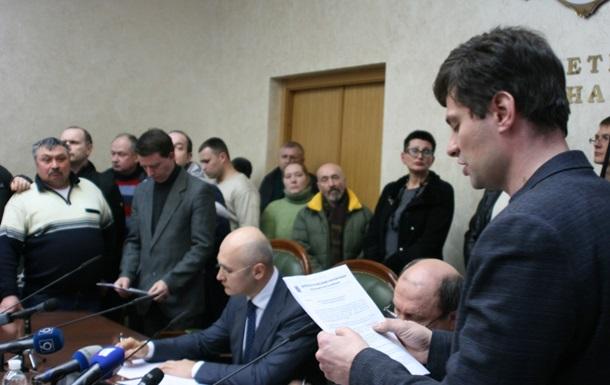 Глава Днепропетровского облсовета отозвал заявление об отставке