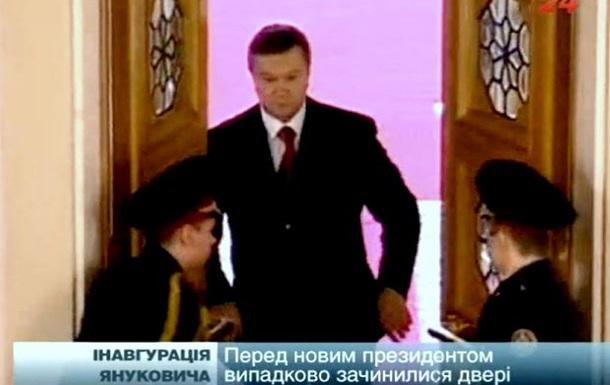 В этот день в 2010 году прошла инаугурация Виктора Януковича