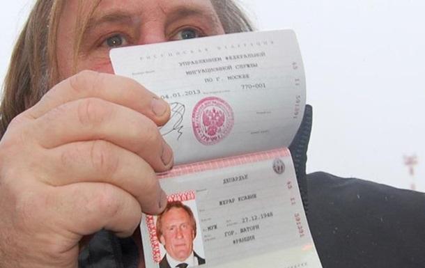 Россия начинает выдавать паспорта по упрощенной процедуре