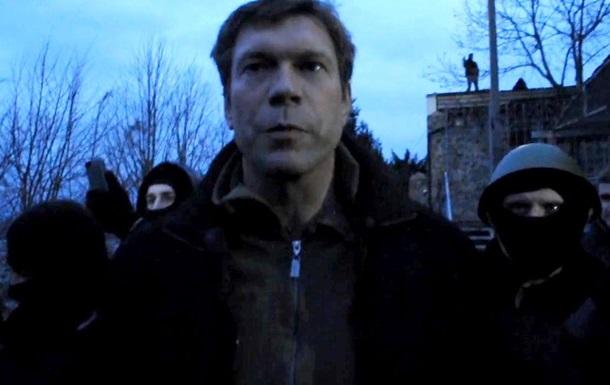 К дому Царева под Днепропетровском приехали активисты Майдана