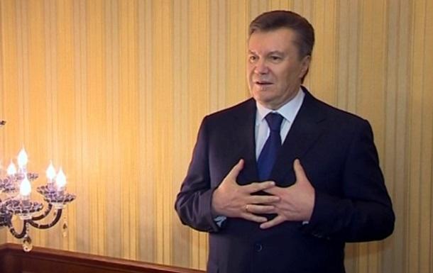 Россия по-прежнему считает Януковича легитимным президентом