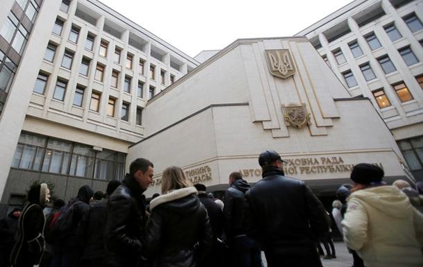 В Симферополе объявили бессрочный протест