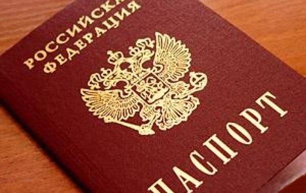 Госдума РФ в закрытом режиме рассмотрит вопрос упрощенного предоставления гражданства украинцам