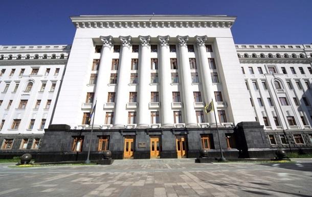 Досрочные выборы президента Украины состоятся 25 мая 2014 года