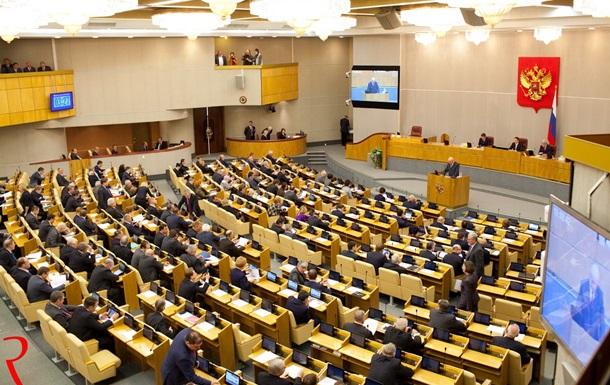 В Госдуму внесли законопроект о сокращении срока выдачи российского гражданства до двух месяцев