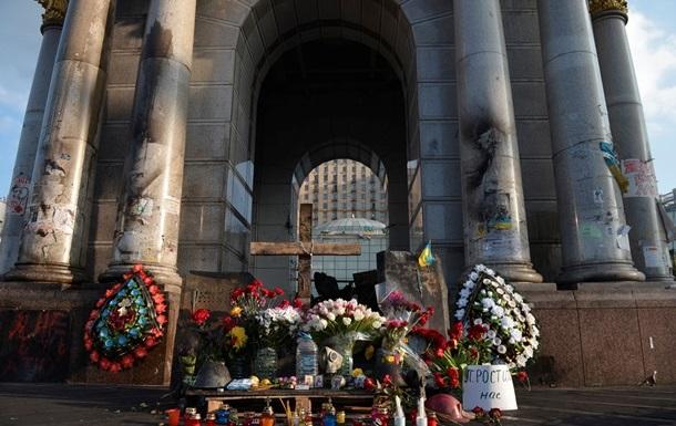 В Ивано-Франковске площадь возле облсовета назовут в честь Небесной Сотни